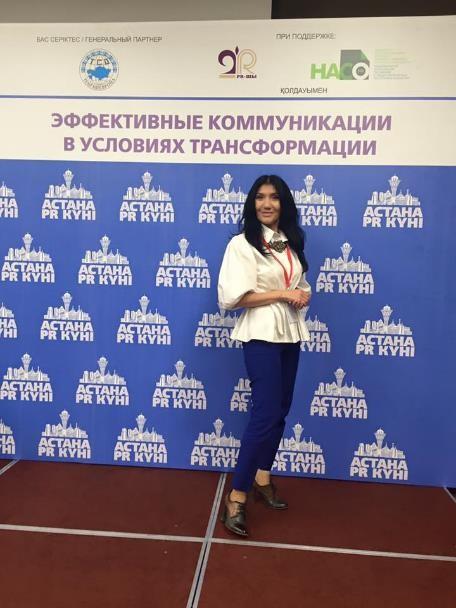 Лейла Искакова