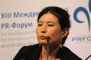 Айгуль Султанбекова pr форум 2017