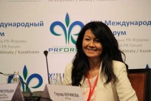 Гаухар Керимова pr форум 2017
