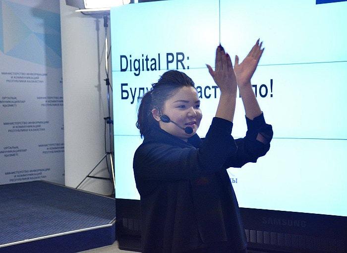 PRacticum Digital PR
