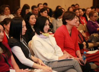 pr форум Астана